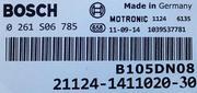 Контроллер мозги ЭБУ 21124-1411020-30 B105DN08